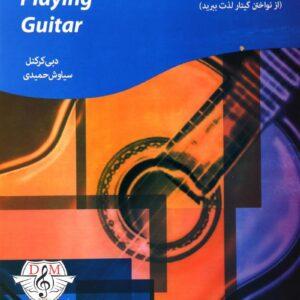 کتاب آموزش گیتار آکسفورد اثر دبی کرکنل جلد دوم