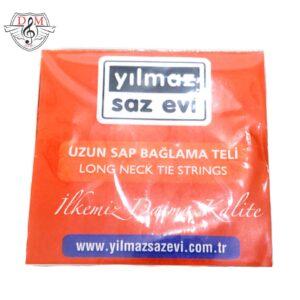 سیم دیوان یلماز