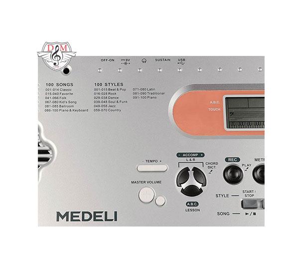 کیبورد Medeli مدل M5