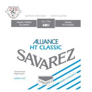 سیم گیتار کلاسیک Savarez-540J