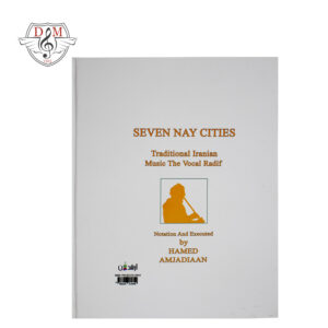 کتاب هفت شهر نی- حامد امجدیان