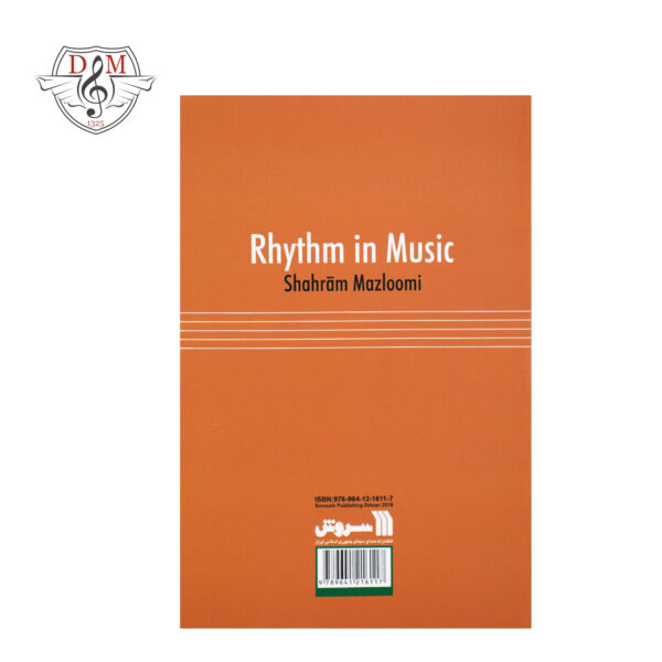 کتاب ریتم در موسیقی شهرام مظلومی
